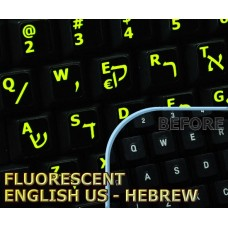 Glowing fluorescent Hebrew English US keyboard stickers